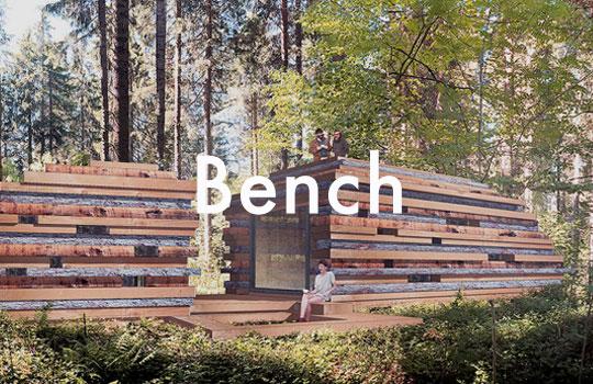 teaser cabanes bench